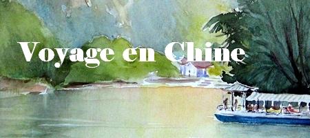 Cr halet christine aquarelliste voyage en chine for Aquarelliste chinois